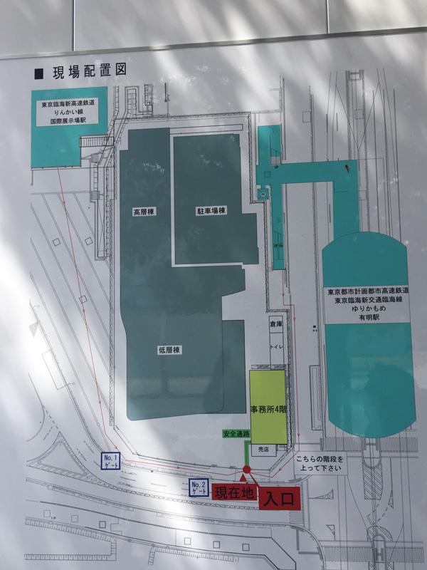 ダイワロイヤル有明南K区画計画 現場配置図