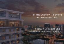 画像出典:公式サイト Brillia Tower 有明 MID CROSS(ブリリアタワー有明ミッドクロス)資料請求開始。|外観予定CG