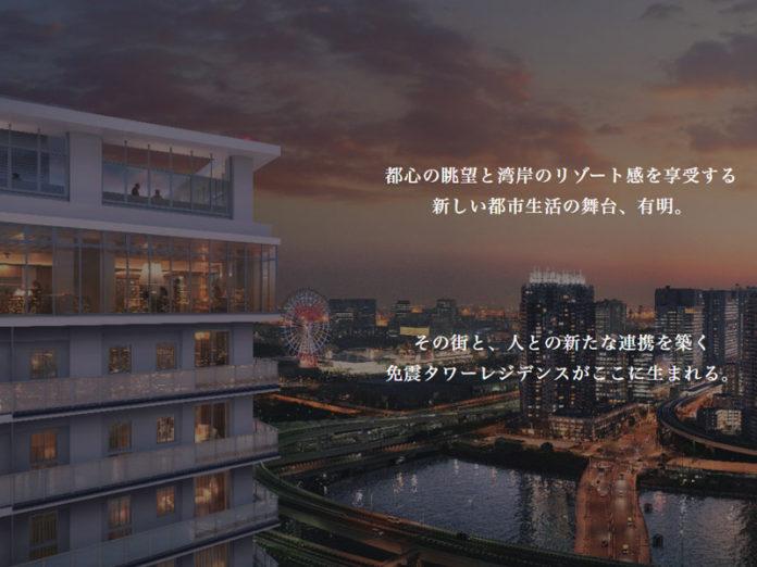 画像出典:公式サイト Brillia Tower 有明 MID CROSS(ブリリアタワー有明ミッドクロス)資料請求開始。 外観予定CG