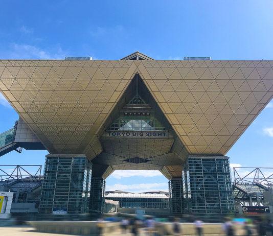東京国際プロジェクションマッピングアワード Vol.4開催 (2019年11月16日)