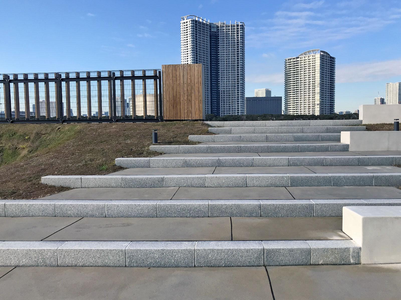 階段 「有明親水海浜公園」 東雲地区と繋がる