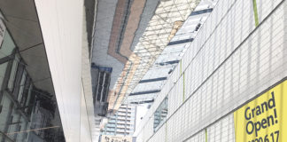 「有明ガーデン」2020年6月17日(水)オープン!